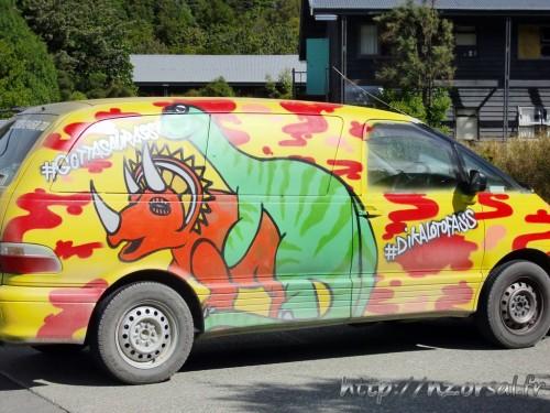 Dino Car Aoraki